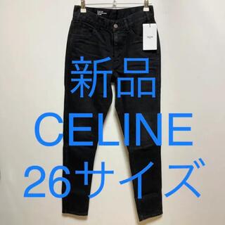 セリーヌ(celine)の新品 セリーヌ  CELINE ジーンズ パンツ デニム ブラック S M(デニム/ジーンズ)