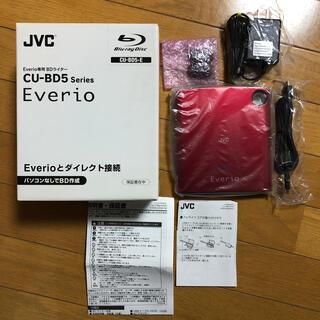 ケンウッド(KENWOOD)のEverio BDライター CU-BD5 (その他)