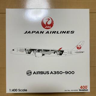 ANA(全日本空輸) - JAL 嵐サンクス特別塗装機 1/400ジェット
