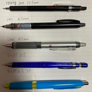 シャープペンシル5個+ホルダー消しゴム1個(鉛筆)