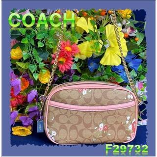 コーチ(COACH)のCOACHフラワーフローラルシグネチャーレザーショルダーバッグ(ショルダーバッグ)