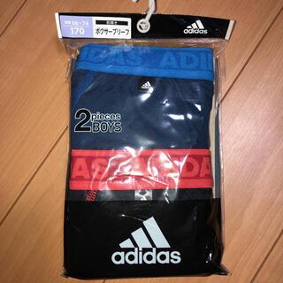 アディダス(adidas)の新品 adidas アディダス 男児 170 ボクサーパンツ 2枚セット 男の子(下着)