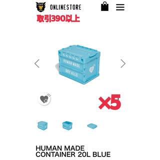 アベイシングエイプ(A BATHING APE)のHUMAN MADE CONTAINER 20L BLUE ×5(その他)