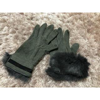 ランバンコレクション(LANVIN COLLECTION)の★美品★ランバン ファー 手袋(手袋)