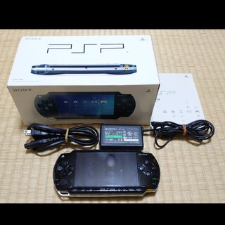 PlayStation Portable - PSP-1000