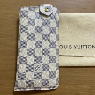 LOUIS VUITTON - 未使用 ルイヴィトン ダミエアズール メガネケース N60025 サングラス