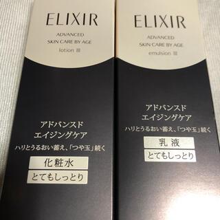 ELIXIR - エリクシール とてもしっとり