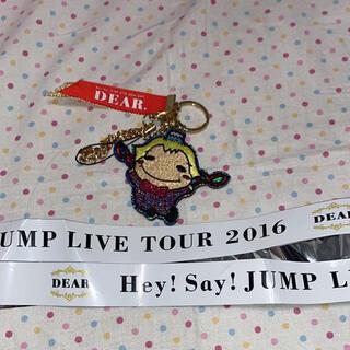 ヘイセイジャンプ(Hey! Say! JUMP)の山田涼介ᙏ̤̫❤︎(アイドルグッズ)