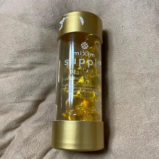 ミクシム サプリ プラセンタ ヘア&ボディオイルカプセル(オイル/美容液)