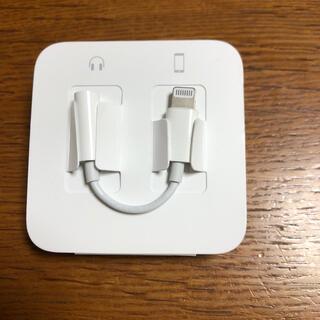 アップル(Apple)のiPhone 変換アダプター(ヘッドフォン/イヤフォン)