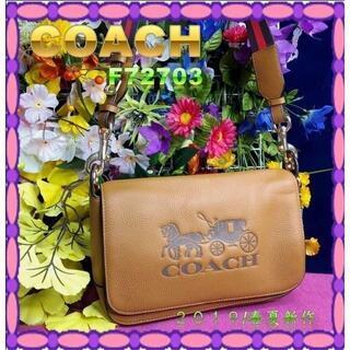 コーチ(COACH)のCOACHホース アンド キャリッジ ペブルド レザー ジェス メッセンジャー(ショルダーバッグ)
