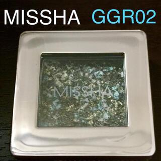 ミシャ(MISSHA)の新品【ミシャ】グリッタープリズム シャドウ GGR02 ハーバルプリズム(アイシャドウ)