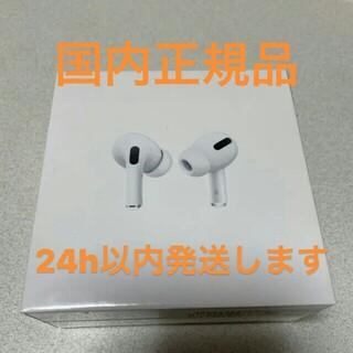 アップル(Apple)のAirPods Pro MWP22J/A エアポッズ プロ 国内正規品(ヘッドフォン/イヤフォン)