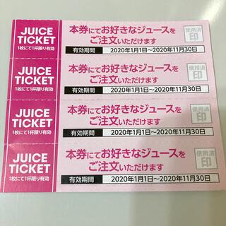 アオキ(AOKI)の果汁工房 果琳 フルーツバーAOKI   福袋 ジュースチケット 4枚(フード/ドリンク券)