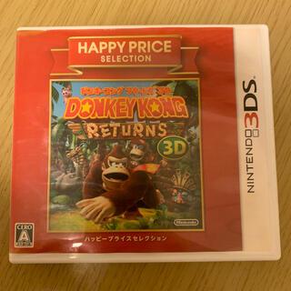 ニンテンドー3DS(ニンテンドー3DS)のドンキーコング リターンズ 3D(ハッピープライスセレクション) 3DS(携帯用ゲームソフト)