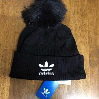 アディダス(adidas)のadidas originals  ボア毛 Winter アディダスニット帽(ニット帽/ビーニー)