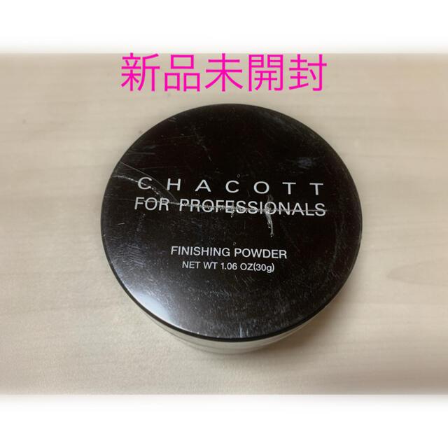 CHACOTT(チャコット)のチャコット パウダー オークル02 コスメ/美容のベースメイク/化粧品(フェイスパウダー)の商品写真