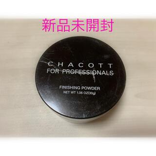 チャコット(CHACOTT)のチャコット パウダー オークル02(フェイスパウダー)