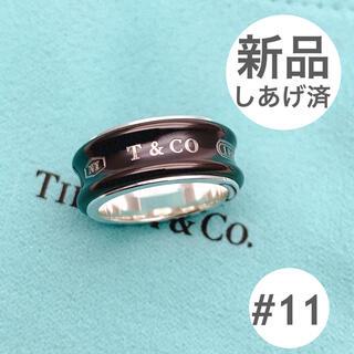 ティファニー(Tiffany & Co.)の美品 廃盤品 TIFFANY ティファニーナローリング シルバー×ブラックチタン(リング(指輪))
