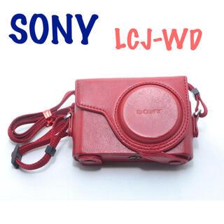 ソニー(SONY)のSONY ジャケットケース(レッド) LCJ-WD(コンパクトデジタルカメラ)