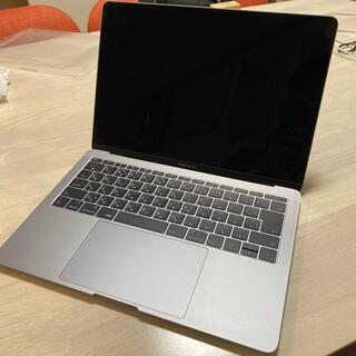 Mac (Apple) - MacBook Pro 13inch 2016 256GB MLL42J/A
