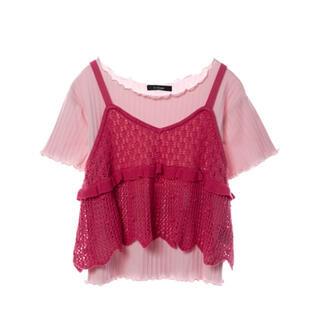 ダブルクローゼット(w closet)のWcloset 透かし編みビスチェ×インナーセット(Tシャツ(半袖/袖なし))