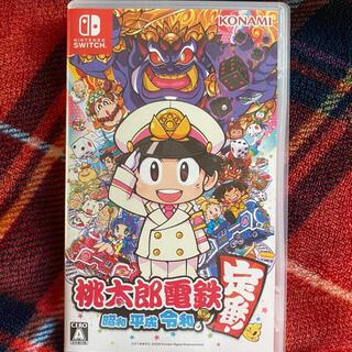 Nintendo Switch - 桃太郎電鉄 昭和 平成 令和