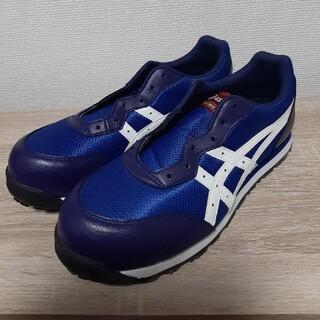 asics - アシックス 安全靴 26cm