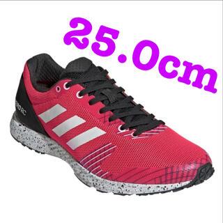 アディダス(adidas)の【新品】adidas アディダス adizero RC B37394 アディゼロ(シューズ)