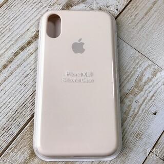【新品未使用】iPhoneXR シリコーンケース ベージュ(iPhoneケース)