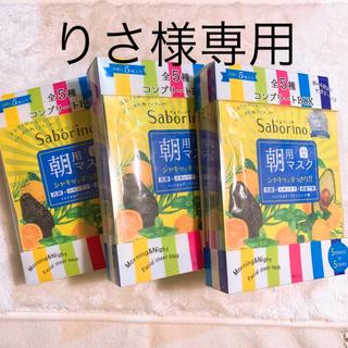サボリーノ フェイスマスク コンプリート5種セット ミックスベリー 朝用 夜用(パック/フェイスマスク)