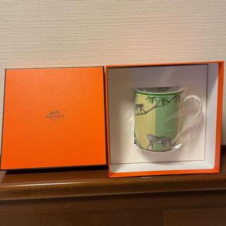 エルメス(Hermes)の最終値下げ!エルメス マグカップ アフリカ(グラス/カップ)