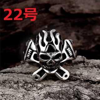 髑髏 スカル × モンキー レンチ コラボ シルバー リング 指輪 22号(リング(指輪))