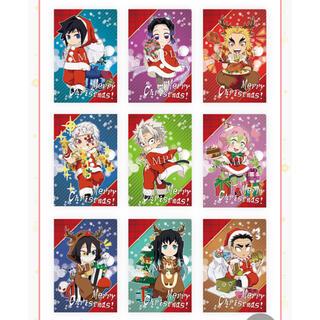 鬼滅の刃 ufotablecafe カフェ クリスマス ポストカード 9種セット(キャラクターグッズ)