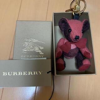 バーバリー(BURBERRY)のBurberryベアーチャーム(キーホルダー)