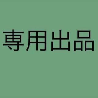 トッカ(TOCCA)の花すけ様専用(靴下/タイツ)