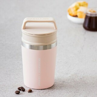 Starbucks Coffee - 韓国スタバ★ ニューイヤー スタンレーボダンバキューム 236ml