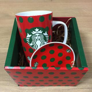 Starbucks Coffee - スターバックス ホリデー レッドカップマグ 丸小皿 2019
