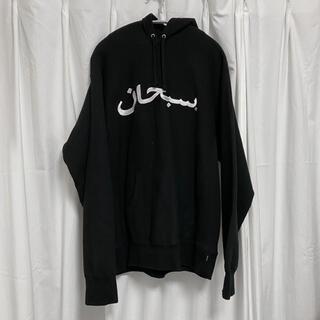 シュプリーム(Supreme)のSupreme 17aw Arabic Logo Hooded(パーカー)