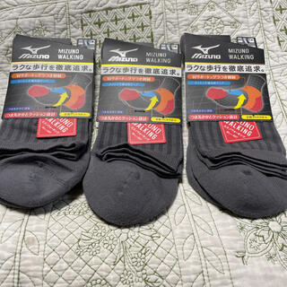 ミズノ(MIZUNO)のミズノ ウォーキング ソックス 靴下 24〜26センチ(ソックス)