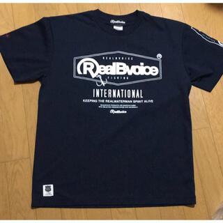 リアルビーボイス(RealBvoice)の半袖Tシャツ(Tシャツ/カットソー(半袖/袖なし))