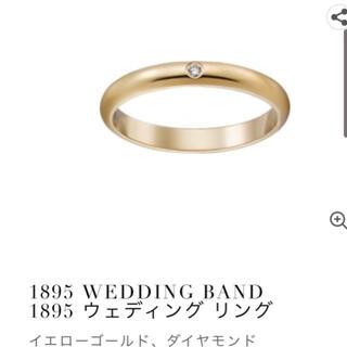 Cartier - カルティエ Cartier 結婚指輪 ゴールドリング ダイヤモンド 9号