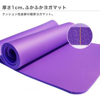ヨガマット 10mm 1cm トレーニングマット エクササイズマット ホットヨガ(ヨガ)