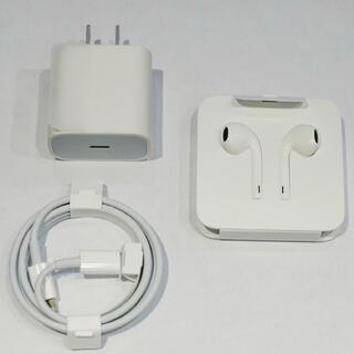 アップル(Apple)のアップル純正 20W 充電器 &イヤホン セット(バッテリー/充電器)