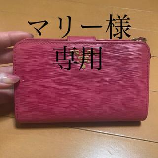 PRADA - プラダ 二つ折り財布 マゼンダピンク L字ジッパー 小さめ