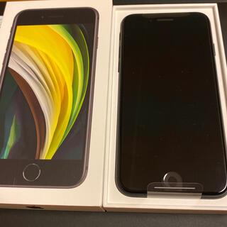 アップル(Apple)の◆iPhone SE2 64GB 第2世代 SIMフリー 未使用 ブラック(スマートフォン本体)
