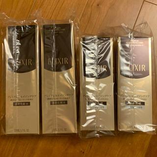 ELIXIR - 資生堂 エリクシール エンリッチド 化粧水 乳液 新品未開封 2個セット