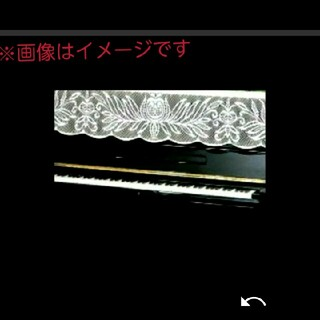 ピアノカバー(ピアノ)