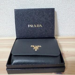 PRADA - PRADA☆折り財布☆