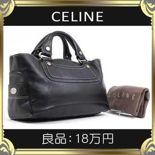 セリーヌ(celine)の【真贋査定済・送料無料】セリーヌのハンドバッグ・良品・本物・ブギーバッグ・人気(ハンドバッグ)